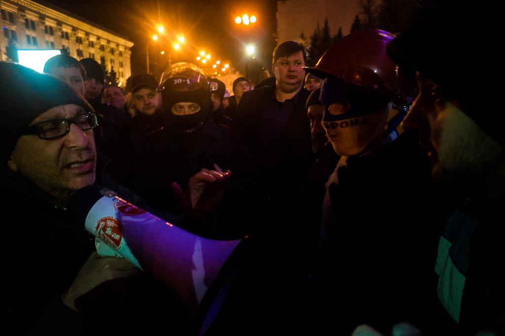 ukrainekharkovkernes.jpg